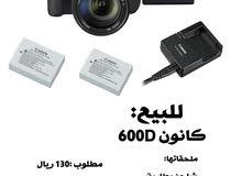 بيع كاميرا تصوير
