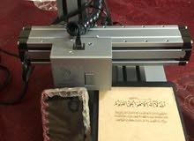 ماكينة حفر ليزرية CNC