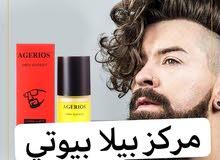منتج جديد وحصري لشباب فرصه خياليه