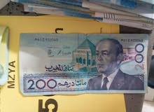 200dh    hassan 2