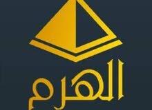 شقة للايجار في ابوسليم مفروشة