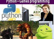 دورات برمجة بايثون الاحترافية - دورات برمجة الألعاب