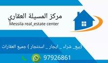 Villa property for sale Mubarak Al-Kabeer - Sabah Al-Salem directly from the owner
