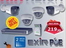أفضل أنظمة المراقبة Hikvision IP 2MP  ب 219 دينار