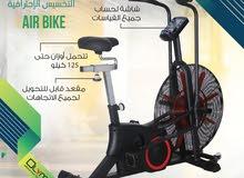 air bikeالاحترافي