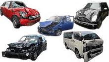 CARS WE ARE BUYING USED ACCIDENT SCRAP