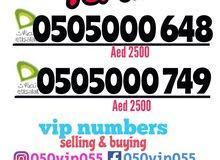 etisalat du vip  numbers