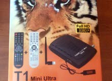 tiger t1 mini ultra