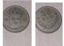 اقدم العملات الاجنبيه والسعوديه والسوريه واندرها لاعلى سعر