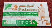 wall painting &All kinds of painting works