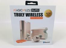 سماعات magicmuze elite tws من وكاله ترو الأمريكية.