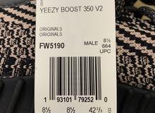 YEEZY BOOST 350 V2 - ييزي بوست 350