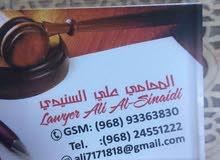مكتب علي السنيدي للمحاماة والإستشارات القانونية