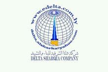 شركة دلتا الشرقية للبناء والتشيد  تحت شعار ( معا لإعمار ليبيا) تفتح باب تسجيل