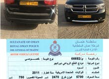 Automatic Dodge 2011 for sale - Used - Muscat city