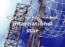 شركة النجمة الدولية للابراج والهناقر