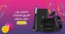 Redmi Airdots + Smart Watch M4 band + Power Bank 5000 mAh 3TECH + Lighting led U