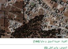للبيع ارض 1146 م في وادي الطي جاوا شارعين