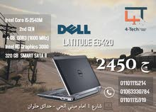 لاب توب Dell LTITUDE E6420