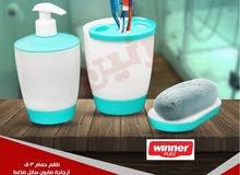 طقم حمام 3 قطع صبانه وحامل لفرش الاسنان وضاغط الصابون السائل .