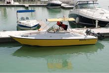 24 ft Boat YAMAHA Engines 2x140 hp And Trailer With  New Wheels.. 2 New batteries..