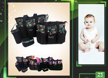 حقيبة متكاملة ومميزة لطفلك  من  ايزي وي