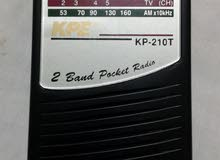 راديو ترانزيستور KPE-KP210T
