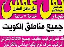 نقل عفش هاف لوري فك ونقل وتركيب جميع مناطق الكويت 96007020
