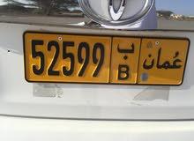 رقم للبيع مميز 52599 ب