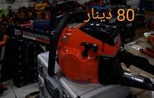 معدات صناعية ابو رعد العالمية للمحترفين