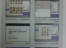 برنامج يصلح لعمل المطاعم و الكافيهاتpos software