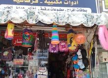 محل تجاري للبيع في منطقة ضاحية الامير حسن ، الشارع الرئيسي بالقرب من جامع الفلوجة.