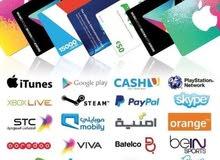 بطاقات شراء وشحن لكافة المواقع