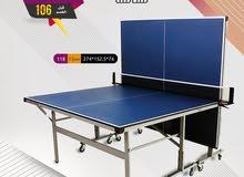 وصل حديثا طاولات التنس مع كامل الملحقات