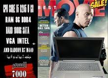 LENOVO IDEPAD 320 جيل ثامن رمات 8 جيجا DDR4 / العاب 2019 و 2020 بكفاءه