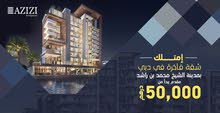 apartment is up for sale Mohammad Bin Rashid City