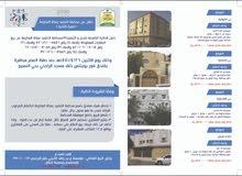 إعلان من محكمة التنفيذ ببيع 8 عقارات في مختلف احياء مكة المكرمة
