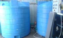 محطة تصفية مياه