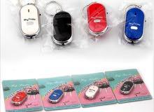 جهاز حساس (صوت صافرة مع ضوء ليد ) لمعرفة مكان المفاتيح