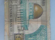 عملات اردنية قديمة
