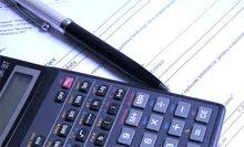 نقوم باعداد الميزانيات الختامية للشركات والمصانع ونقوم بالاستكمال المعاملات الضريبة