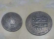 عملة مصرية منذ 164 سنة