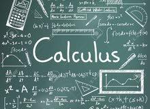 دروس خصوصية في مادتي الفيزياء والرياضيات بأسعار مناسبة
