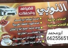 خدمة قهوه جميع أنواع الشاى خدمه بركن الكويت جميع المناسبة الكويت 66255651
