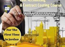 محاسبة تكاليف الإنشاءات ومحاسبة تكاليف عقود المقاولات
