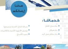شركة بيت الإبتكار للمقاولات بإدارة عمانيه وعماله ملباريه متخصصة