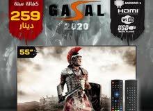 شاشة 55 بوصة smart 4k من شركة Gazal بسعر مميز 259 دينار