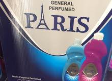 معطر أرضيات باريس 5 ألوان