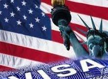 استخراج فيز الشنجن وبريطانيا وامريكا