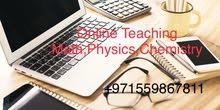 مدرس متخصص للفيزياء والرياضيات والكيمياء والاقتصاد والاحصاء